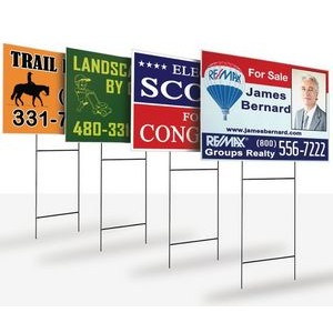 Single-Sided Yard Sign Full Color
